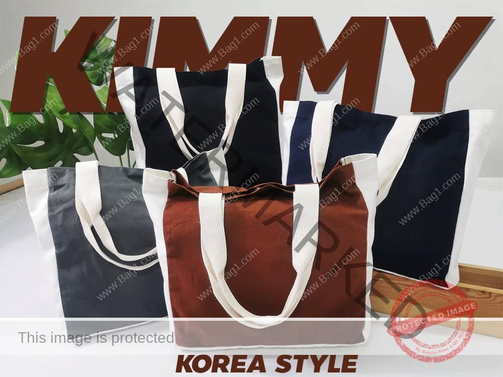 กระเป๋าผ้าแคนวาสKimmy