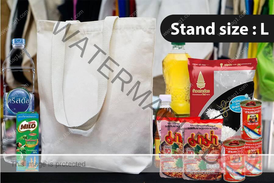 กระเป๋าผ้าดิบ Standard