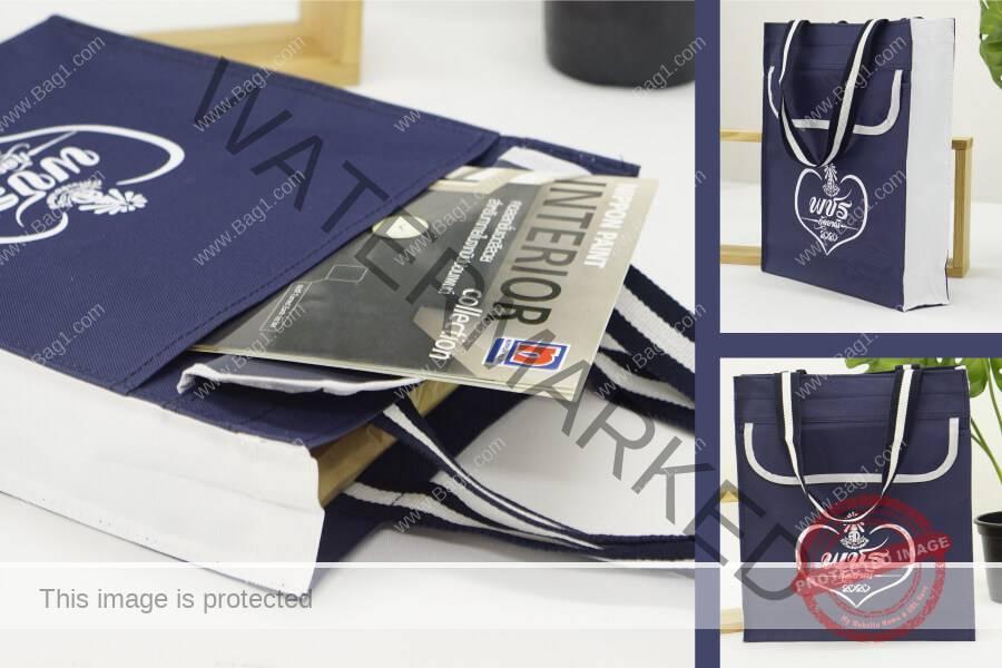 กระเป๋าผ้า 600D สีกรมท่า ทรงกล่อง
