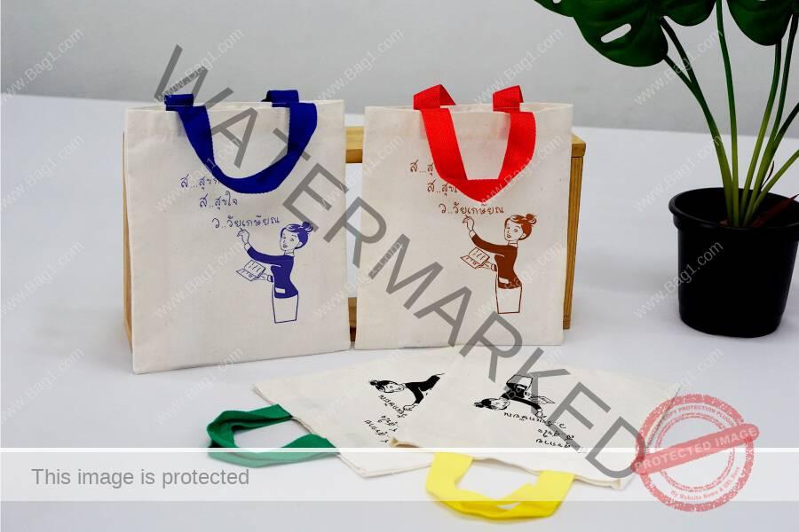 กระเป๋าผ้าแจกงานเกษียณ Eco