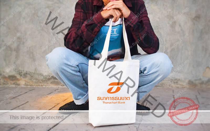 กระเป๋าผ้าดิบญี่ปุ่นขายส่ง Standard Bag