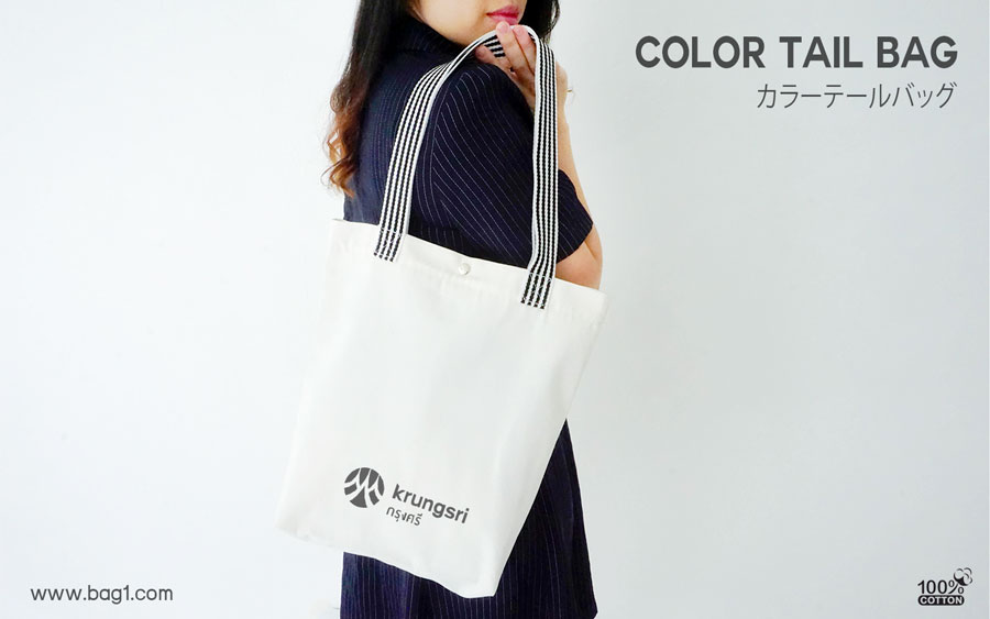 ขายส่งกระเป๋าผ้าดิบ Color Tail